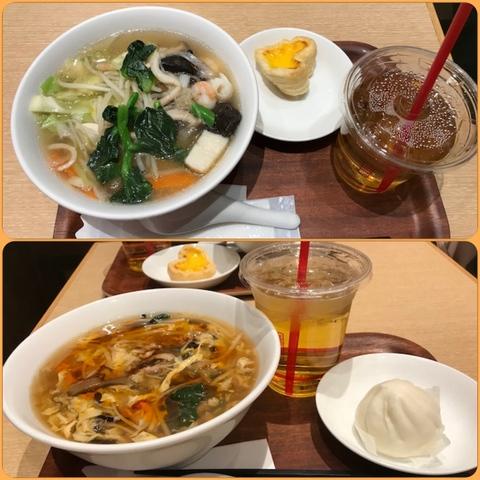 Collage_Fotor唐朝.jpg