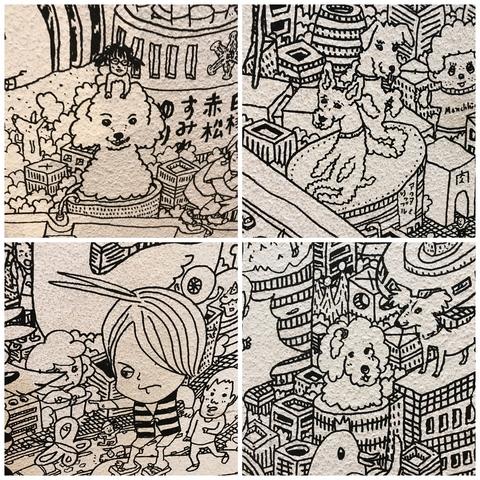 Collage_Fotor階段のイラスト.jpg