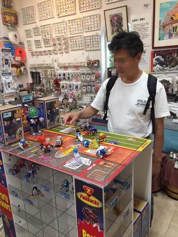 ブリキのおもちゃモザイク.jpg