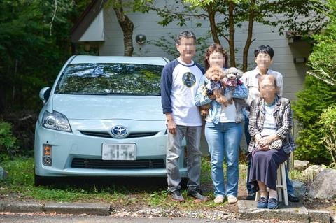 家族写真モザイク.jpg
